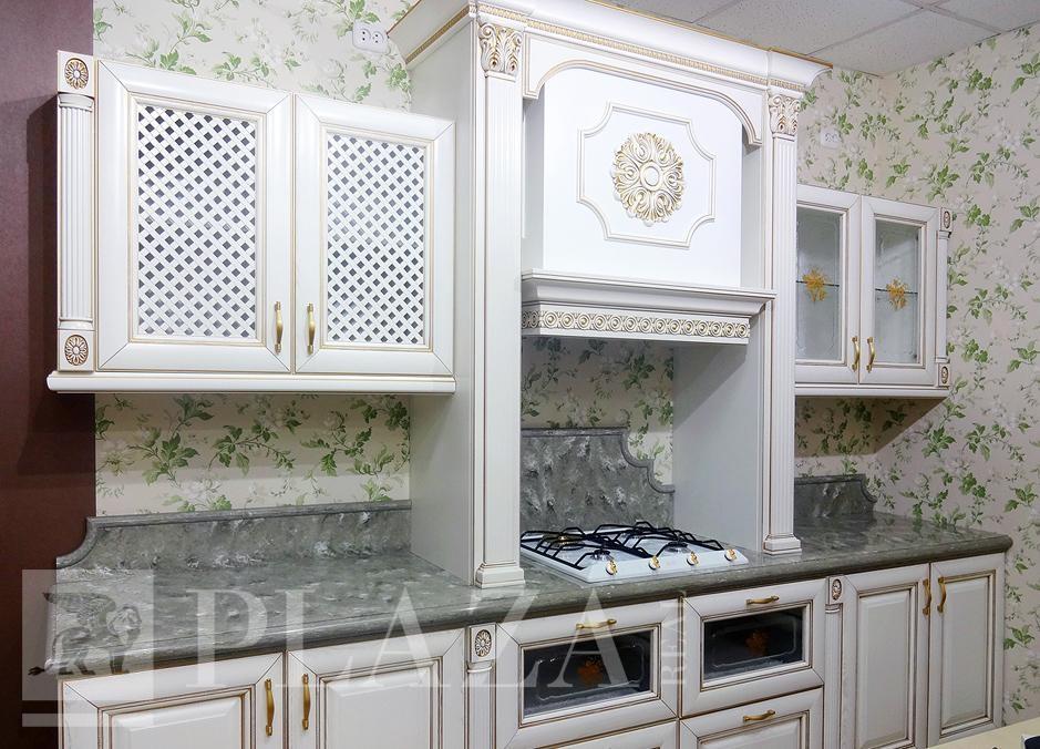 Кухня с порталом